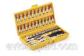 Набір насадок (інструментів) торцевих c тріскачкою стандарт CrV 1/4 (46 шт.) СИЛА