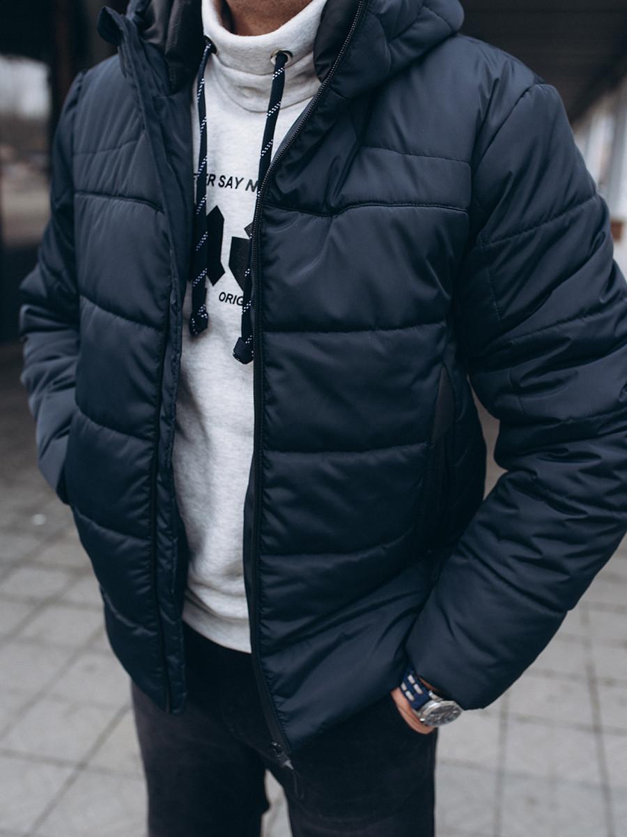 Мужская куртка Р1 синяя