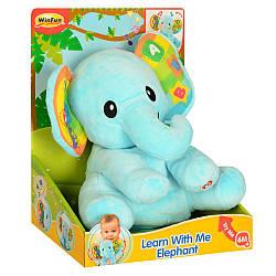 Интерактивная игрушка музыкальная Слоник 24 см WIN FUN 0695-NL