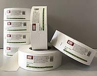 Лента бумажная для швов гипсокартона *252* Scley (Польша) ширина 50 мм, длина 75 м, в Днепре