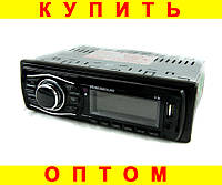 Автомагнитола 1135 USB+SD+FM (S05515)
