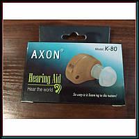 Маленький невидимый слуховой аппарат Axon K-80