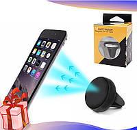 Автомобильный магнитный держатель для мобильного телефона Magnetic Car Air Vent
