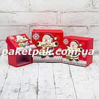 Коробки новогодние (набор-3 шт)