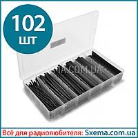 Набор черных термоусадочных трубок 102шт (1.5; 2.5; 4.0; 6.0; 10; 13мм) термоусадка