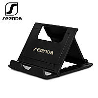 Подставка для телефона или планшета Sееnda Mini Black