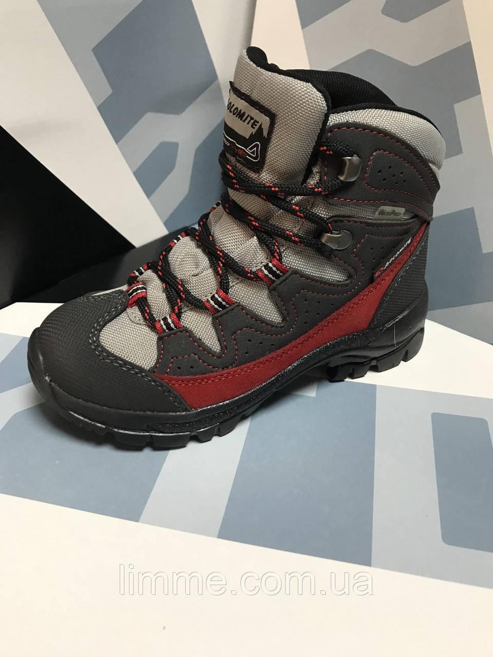 Дитячі зимові черевички Lytos