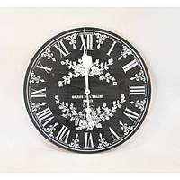 Часы настенные SKL11-207963
