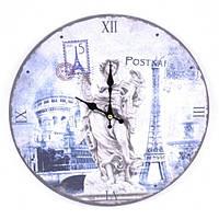 Часы настенные - 207971