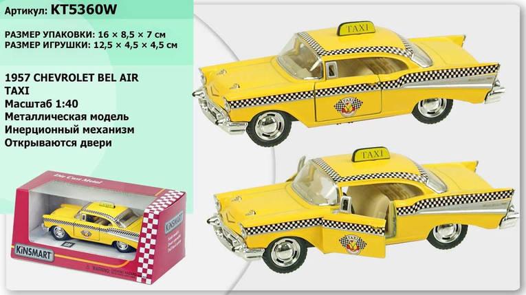 KINSMART Chevrolet Bel Air (Taxi) 1957, метал, инерц., в кор. 16х8х7 /96-4/, фото 2