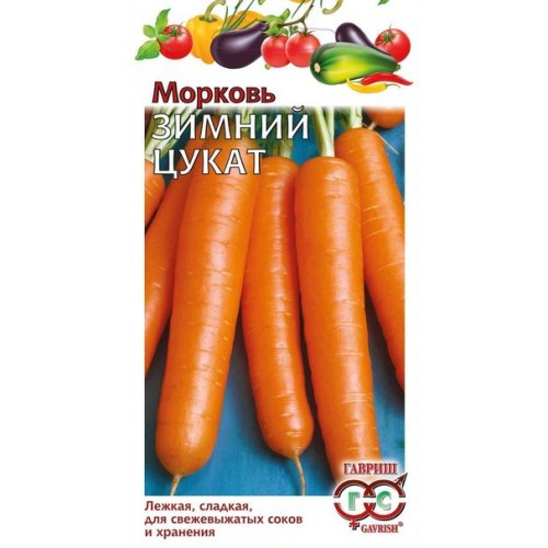 Семена Морковь Зимний цукат, 2г, Гавриш