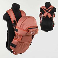 Рюкзак кенгуру, лежа, терракотовый, предназначен для детей с двухмесячного возраста - 181651