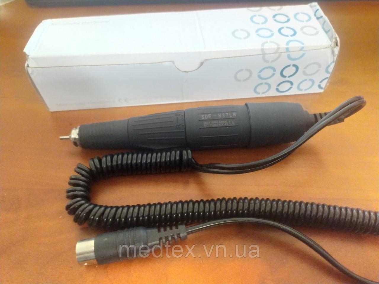 Микромотор Марафон SDE-H37LN 45000 об./мин.(Китай)