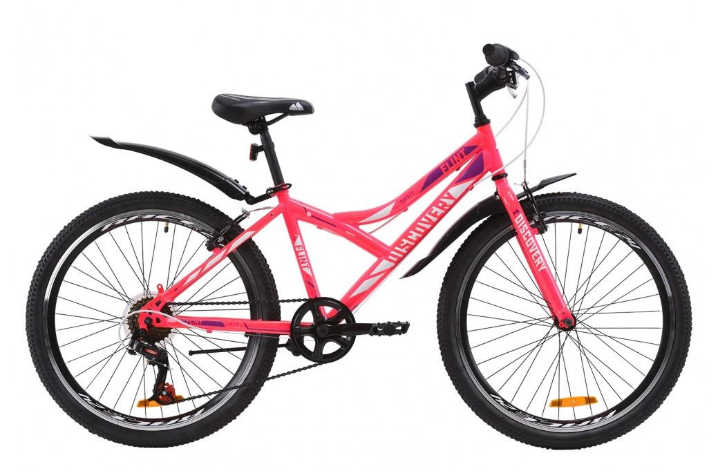 """Велосипед для мальчика и девочки 24"""" Discovery Flint 2020 стальная рама 14"""""""