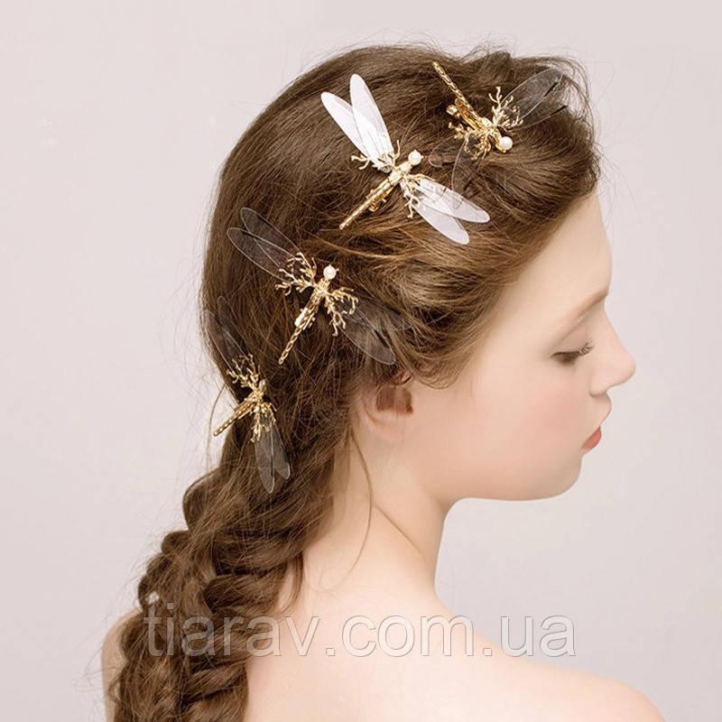 Заколки для волос красивые стрекоза