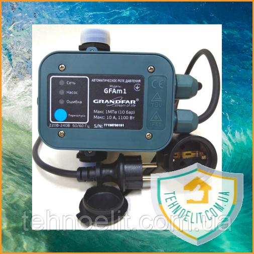 Электронная автоматика для насоса GRANDFAR GFAm1 (1.1 кВт)