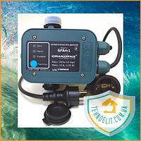 Электронная автоматика для насоса. GRANDFAR GFAm1 (1.1 кВт). Регулятор давления воды. Контроллер насоса.
