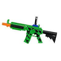 Игровой автомат виртуальной реальности AR Game Gun G13 D1189 (S05647)