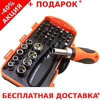 Высококачественный набор инструментов Gear Power HZF -8217 36 pcs отвертка с трещеткой с головками и битами