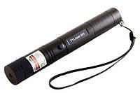 Мощная лазерная указка Laser Pointer 500 mW (S05714)