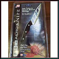 Кухонный нож для нарезки с зубчиками AERO KNIFE Аэронож, нож кухонный универсальный, поварской нож