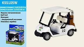 "Машина металл ""KINSMART"" KS5105W ""Golf Cart"", в кор. /96-4/"
