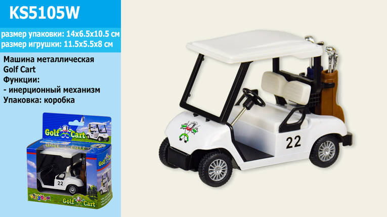 """Машина металл """"KINSMART"""" KS5105W """"Golf Cart"""", в кор. /96-4/, фото 2"""