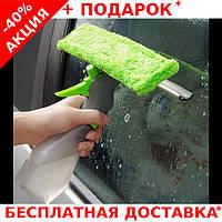 Щетка для мытья окон Easy Glass 3 in 1 Spray Window Cleaner с диспенсером моющего средства