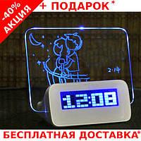 Настольные цифровые часы HIGHSTAR с подсвечивающейся доской для записей с LED дисплеем
