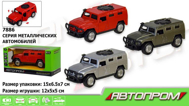 Машина металл АВТОПРОМ 3 вида по 2 цвета,свет,звук,в кор. 15*7*6,7см /48/, фото 2
