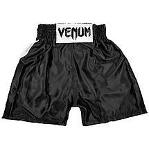 Детские шорты для бокса Venum Elite Boxing Shorts Black White, фото 3
