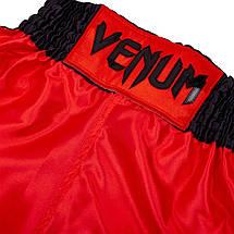Детские шорты для бокса Venum Elite Boxing Shorts Red Black, фото 2