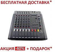 Аудио микшер BT 808D (8 каналов) усилитель звука