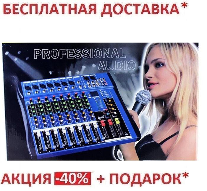 Аудиомикшер Yamaha CT8 (8 каналов)