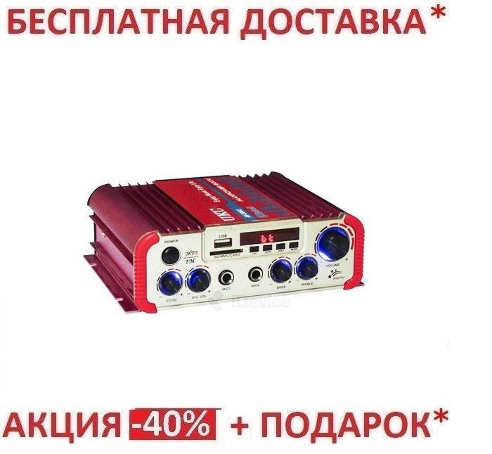 Усилитель звука UKC AV-206U интегральный стерео усилитель