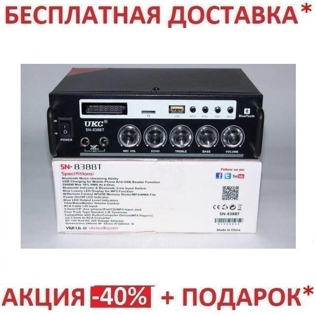 Усилитель звука UKC SN-838BT USB+SD+AUX+Bluetooth+Караоке