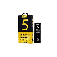 Аккумулятор nsx nks1 Li-polymer 1440 mAh 5G