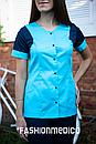 """Жіночий медичний костюм """"Каріна"""", фото 2"""