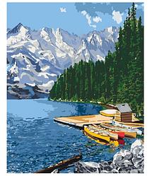 Картина по номерам Горное озеро.Картина по номерам на холсте.Рисовать картина по номерам.Детское творчество.