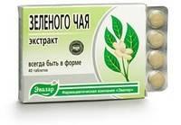 Зеленого чая экстракт Эвалар для прекрасной физической формы 40 таб.