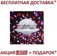 Светодиодный дискошар в патрон LED UFO Bluetooth Crystal Magic Ball E27