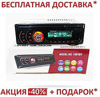 Автомагнитола 1DIN MP3-1581BT RGB/Bluetooth Pioneer  подсветка+Fm+Aux+ пульт (4x50W) универсальная пионер