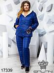 """Теплий лижний костюм жіночий """"МБ"""" від Стильномодно, фото 7"""