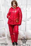 """Теплий лижний костюм жіночий """"МБ"""" від Стильномодно, фото 2"""