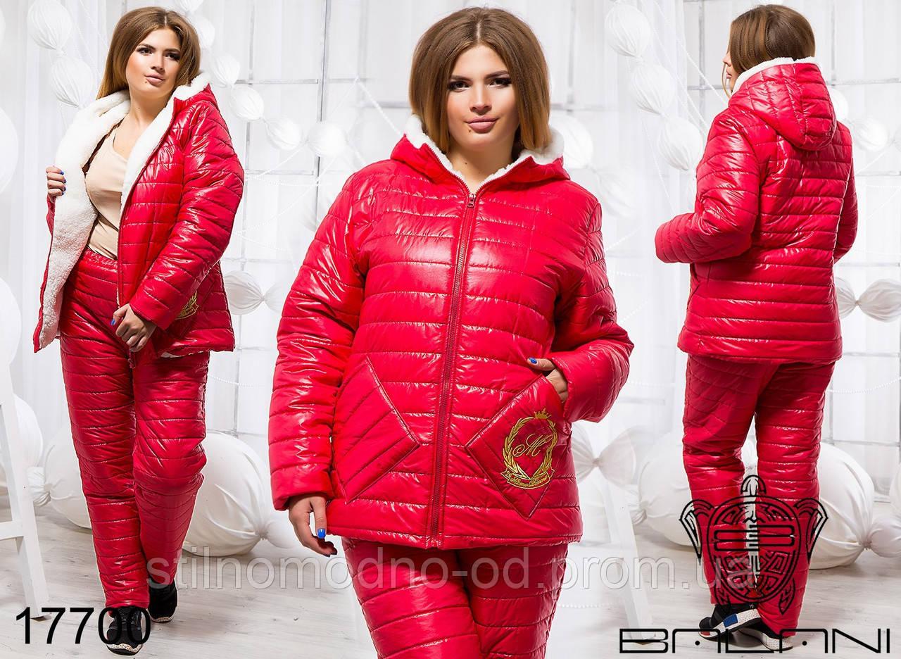 """Теплий лижний костюм жіночий """"МБ"""" від Стильномодно"""