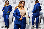 """Теплий лижний костюм жіночий """"МБ"""" від Стильномодно, фото 10"""