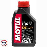 Масло гидравлическое MOTUL FORK OIL LIGHT/MEDIUM FACTORY LINE 7,5W (101127/105926) 1л