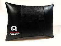 Подушка ортопедическая в автомобиль Honda Accord 00740