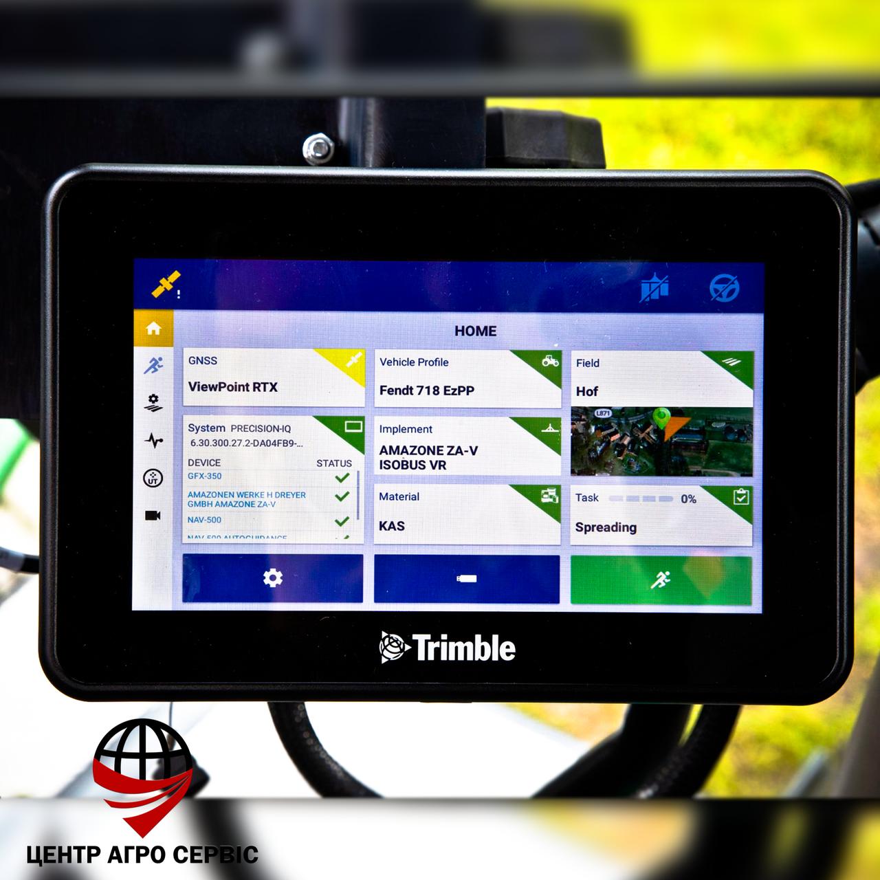 Система параллельного вождения Trimble GFX-350 (ISOBUS)