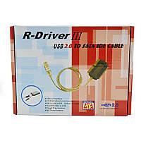 Адаптер SATA/IDE на USB 2.0 (коробка) (S05918)